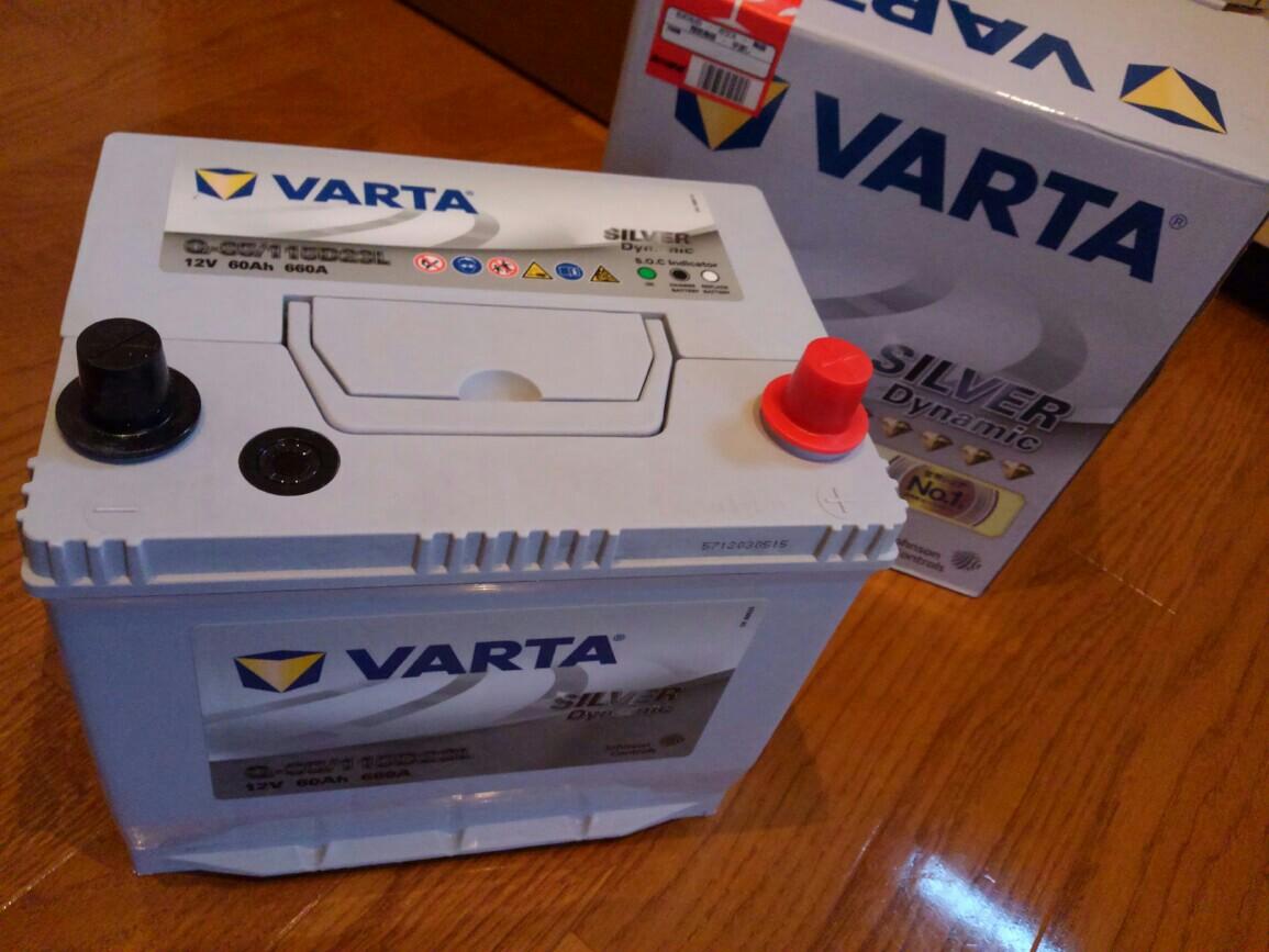 VARTA SILVER dynamic 574 402 075