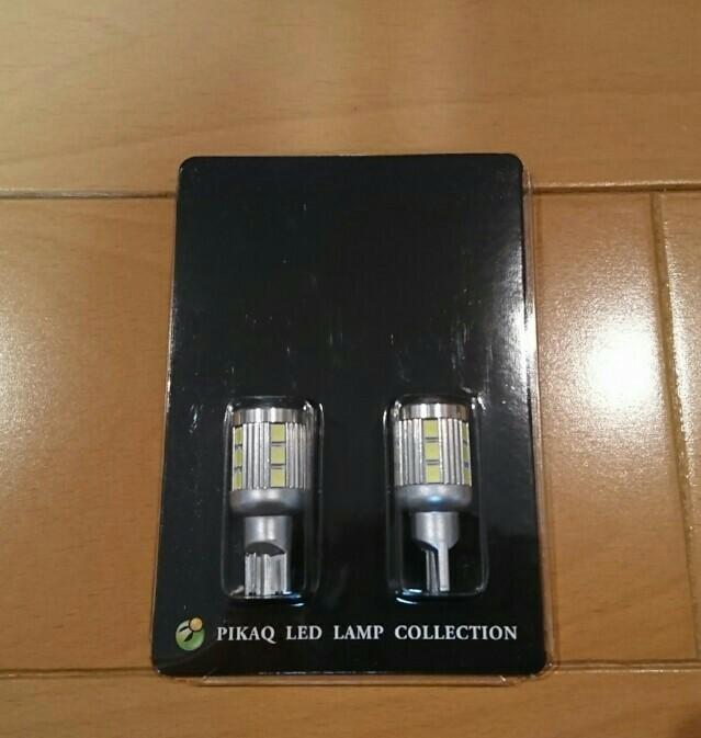 ピカキュウ T16 LED BACK LAMP BULB (NEO18)  ホワイト 全光束430ルーメン
