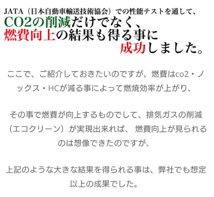 アルファコーポレーション アルファバイブレーション その参