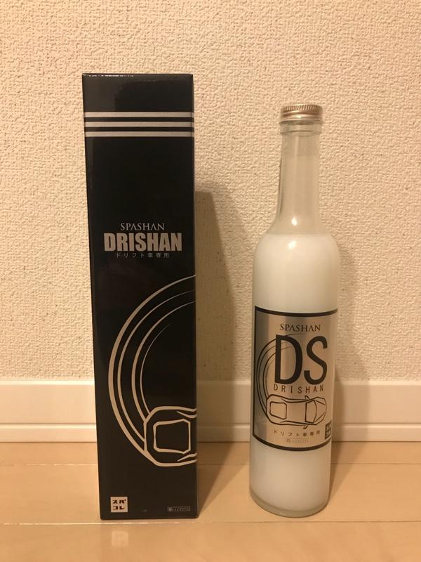 スーパースポーツコレクション DRISHAN ドリシャン
