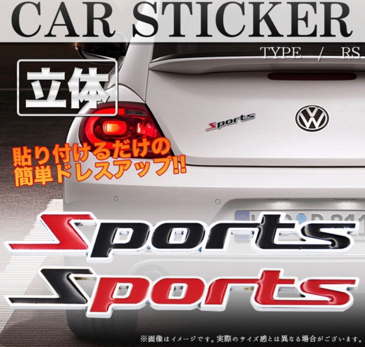 不明 CAR STICKER TYPE/RS  S字レッド