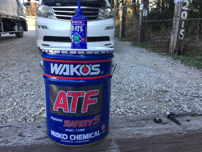 WAKO'S ATF S-S / エーティーエフ セイフティースペック