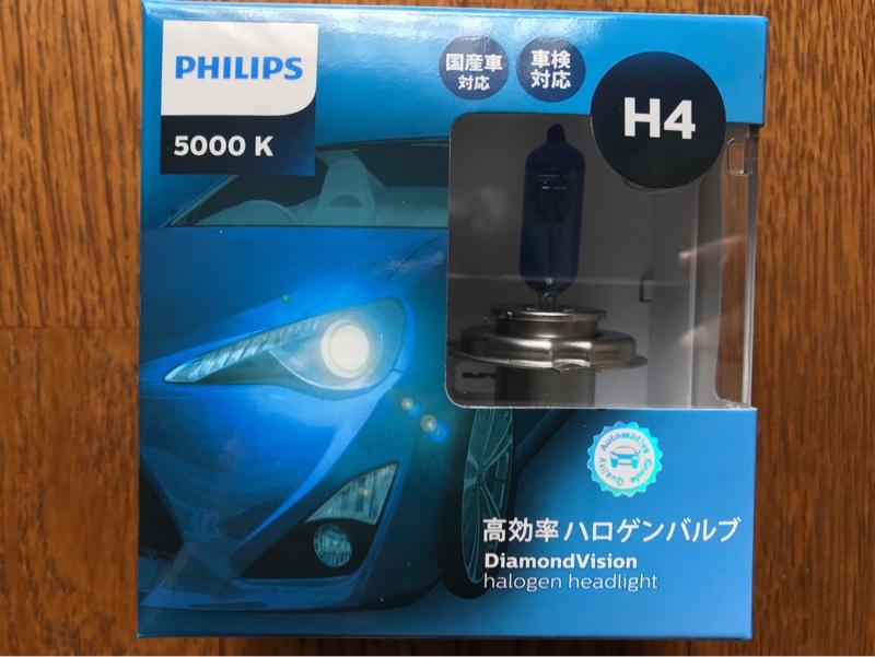 PHILIPS DiamondVision 5000K H4