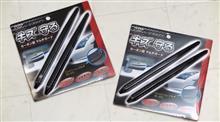 CBR250RRSEIWA バンパーカードの単体画像