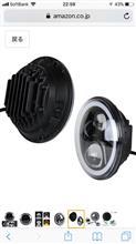 CB750FOVOTOR LEDプロジェクターライトの単体画像