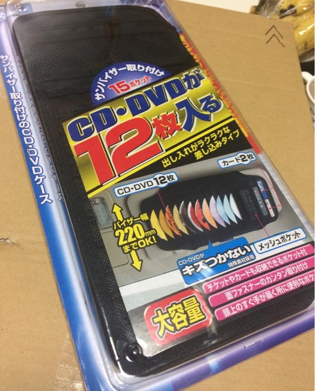 NAPOLEX Fizz-785 バイザーCDケース