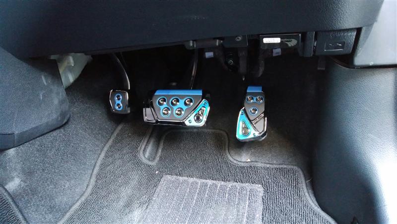 CAR MATE / カーメイト RAZO GT SPEC PEDAL SET AT-SS ブルー / RP109BL