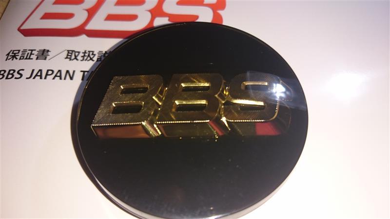 BBS センターエンブレム(BBSロゴ:ゴールド)