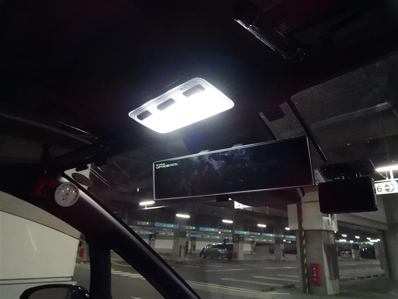 シェアスタイル LED 明るさ調整 ルームランプセット