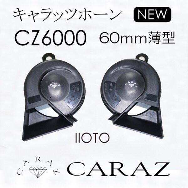 CARAZ CZ6000