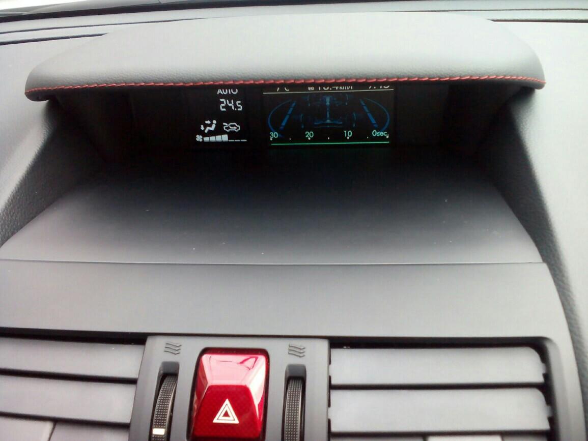 スバル(純正) WRX-S4 GT-S用MFDアッパーパネル