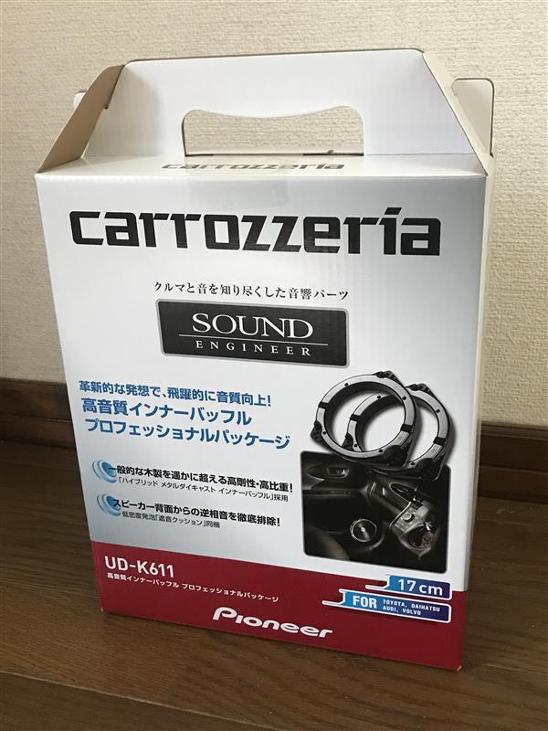 PIONEER / carrozzeria carrozzeria UD-K611