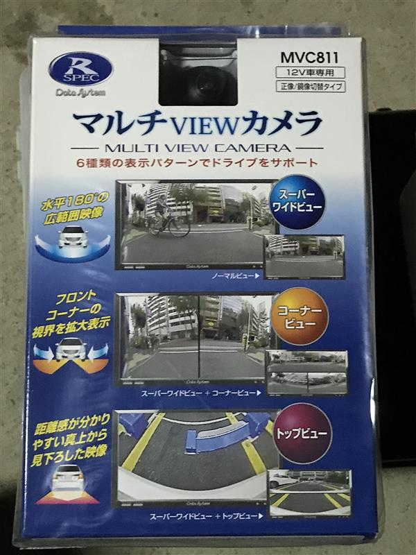Data System マルチビューカメラ MVC811