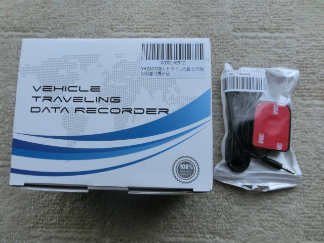 YAZACO Y880 前後同時録画ドライブレコーダー