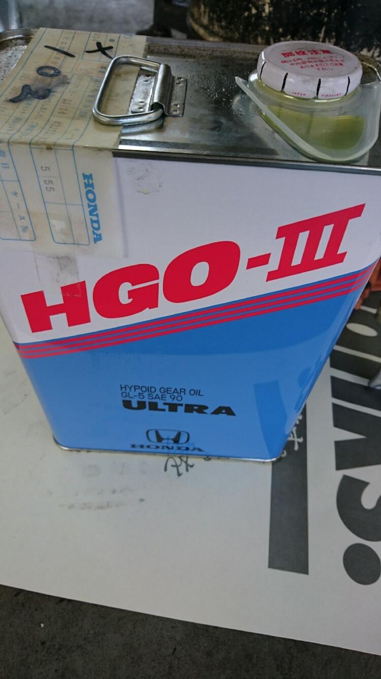 ホンダ(純正) HGO-III