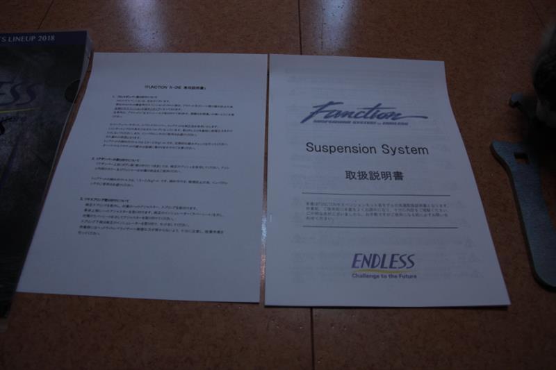 ENDLESS Function XPLUS 取扱説明書