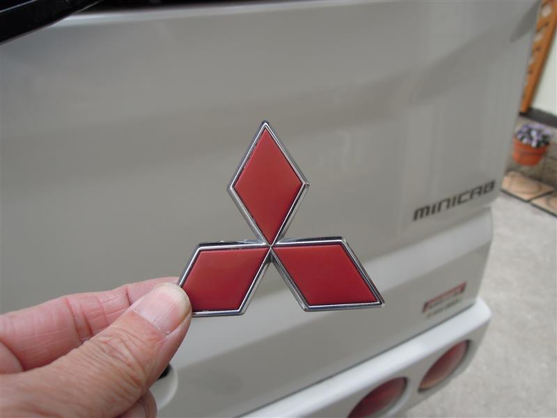 三菱自動車(純正) スリーダイヤエンブレム