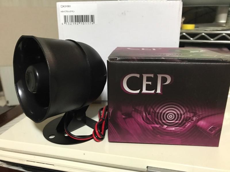 CEP / コムエンタープライズ ベーシックタイプキーレスエントリー