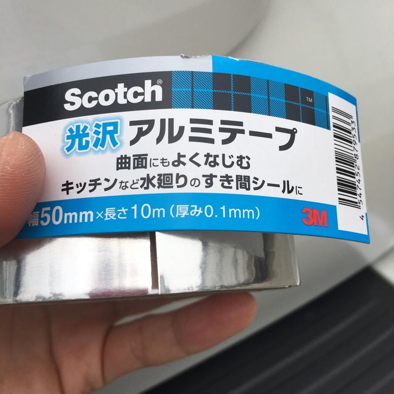 scotch 光沢 アルミテープ