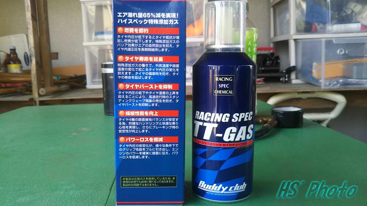 Buddy Club RACING SPEC TT-GAS