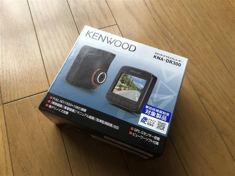 KENWOOD KNA-DR300