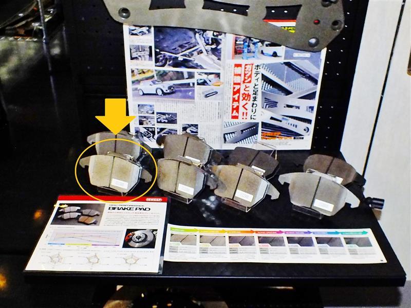 ISHIKAWA ENGINEERING iSWEEP iSWEEP IS1500