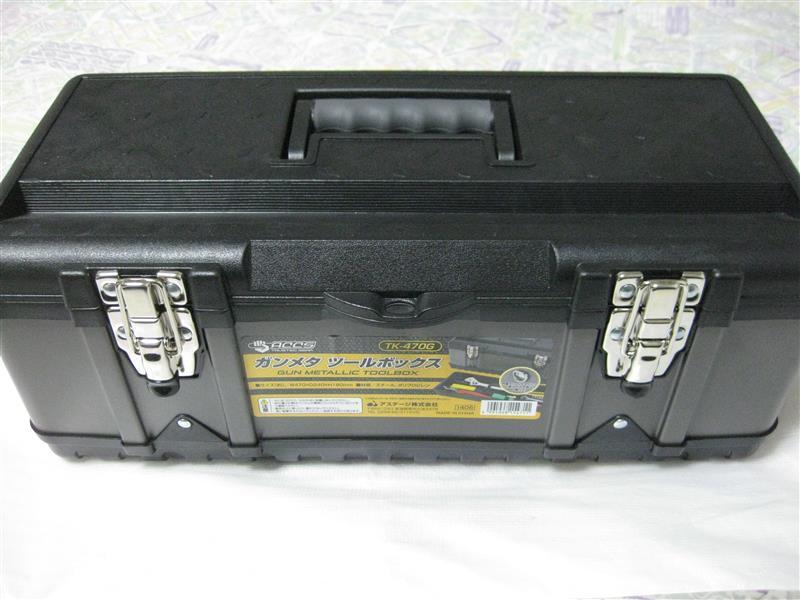 アステージ ガンメタ ツールボクス TK-470G