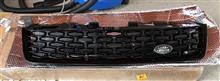 ディスカバリースポーツLand Rover(純正) Dynamic edition black centre grilleの単体画像
