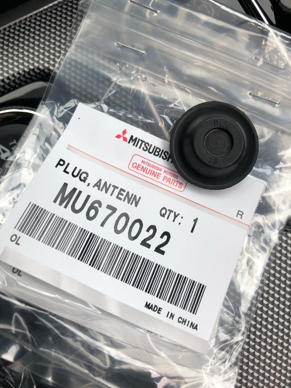 三菱自動車(純正) MU670022 PLUG,ANTENN
