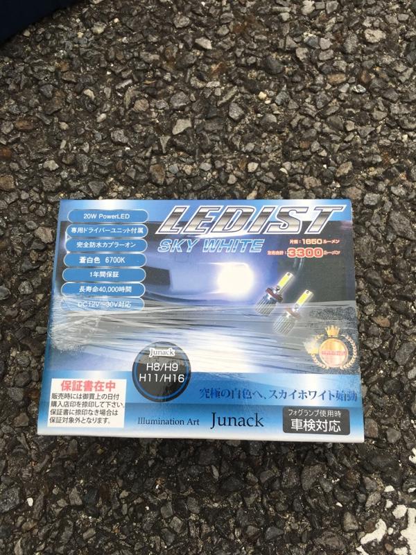 Junack LEDIST 6700K SKYWHITE H8・9・11・16 / LFB-2S