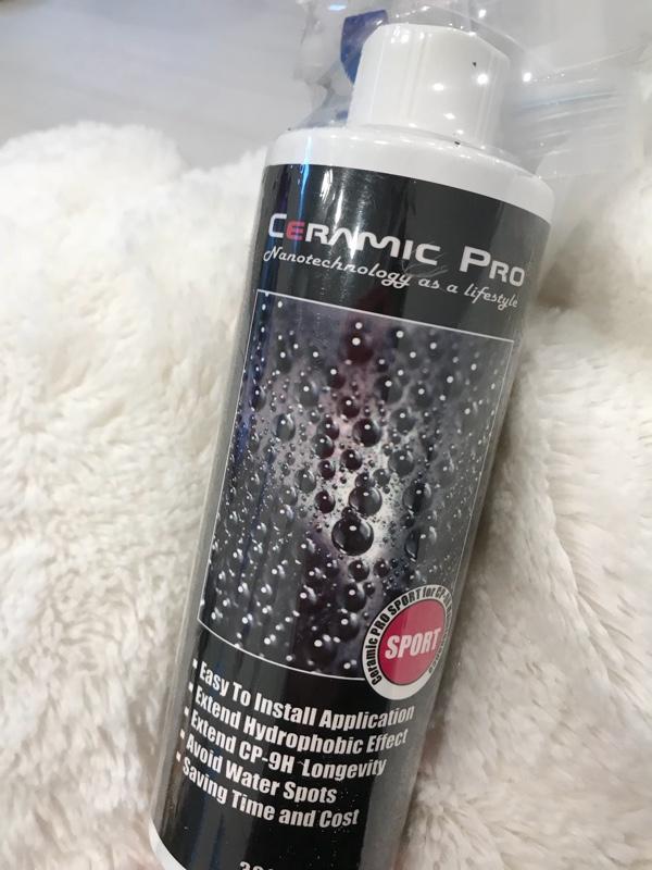 ceramicpro Sport メンテナンス