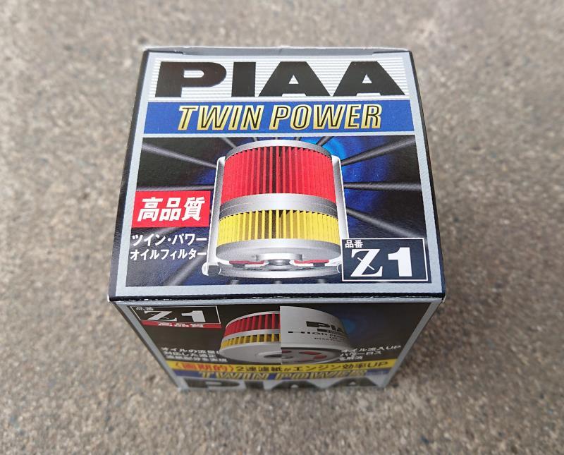 PIAA ツインパワーオイルフィルター Z1