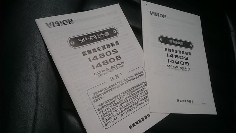 KIRAMEK VISION VISION 1480S