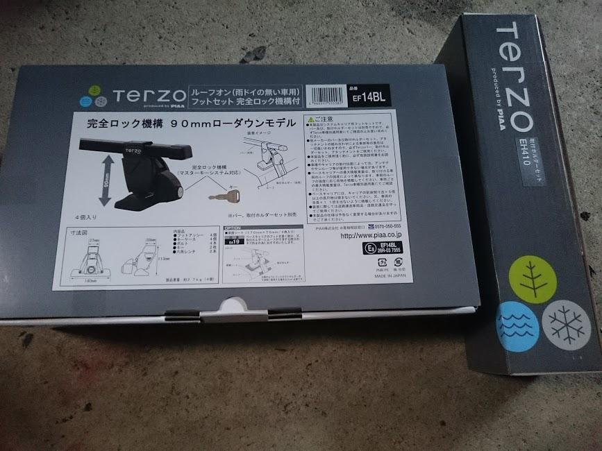 PIAA TERZO ベースフット ルーフオンタイプフット / EF14BL