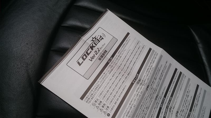 Craftsman LOCK音 LOCK音 Ver.2.2