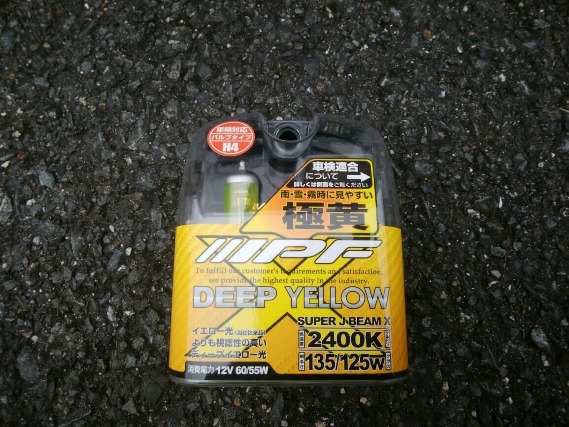 IPF DEEP YELLOW SUPER J BEAM X 2400K 極黄 H4