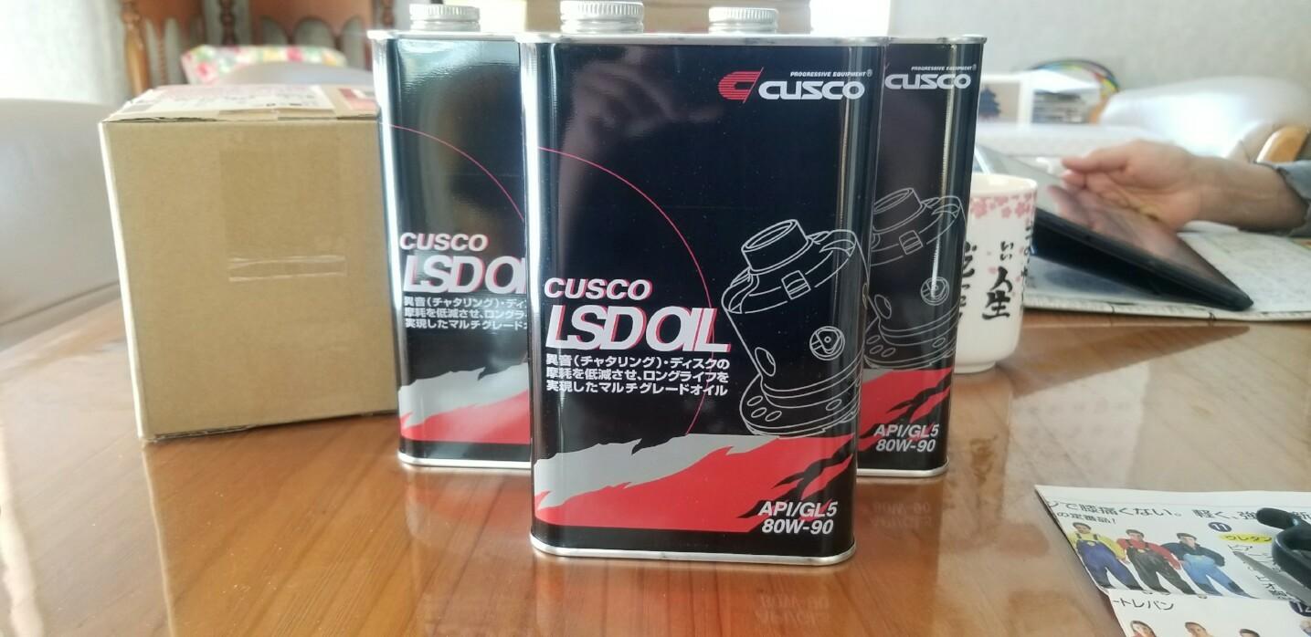CUSCO LSD OIL 80W-90