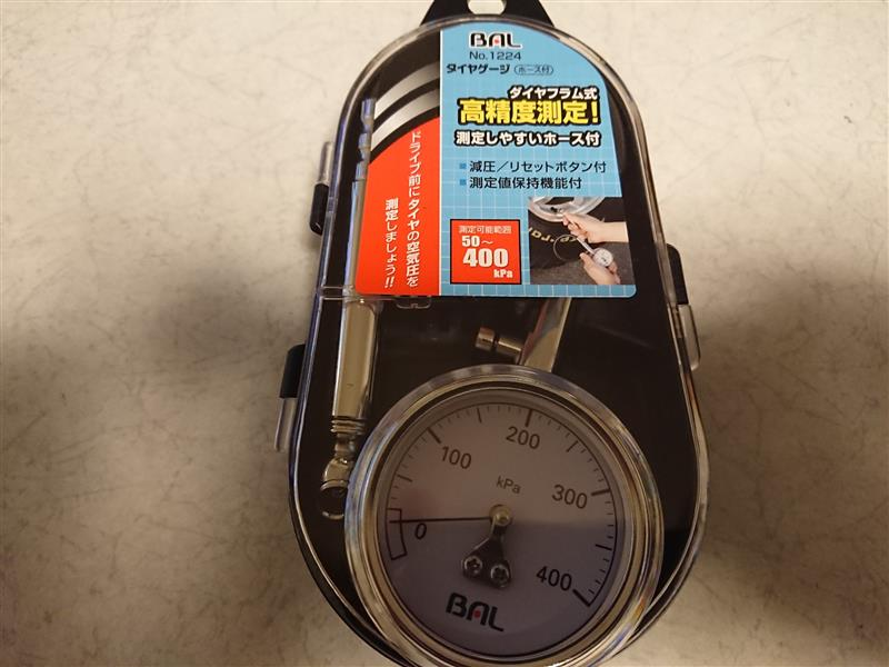 BAL / 大橋産業 ダイヤフラム式 タイヤゲージ