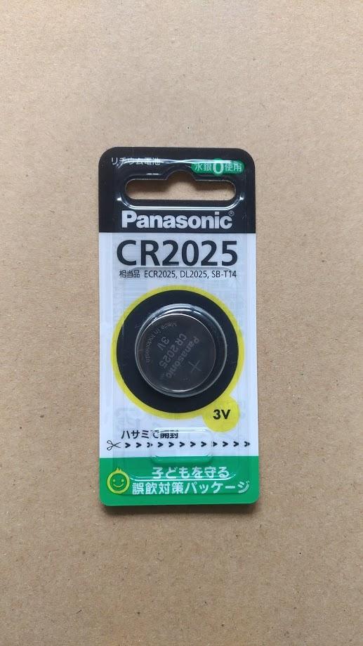 Panasonic リチウム電池 / CR2025