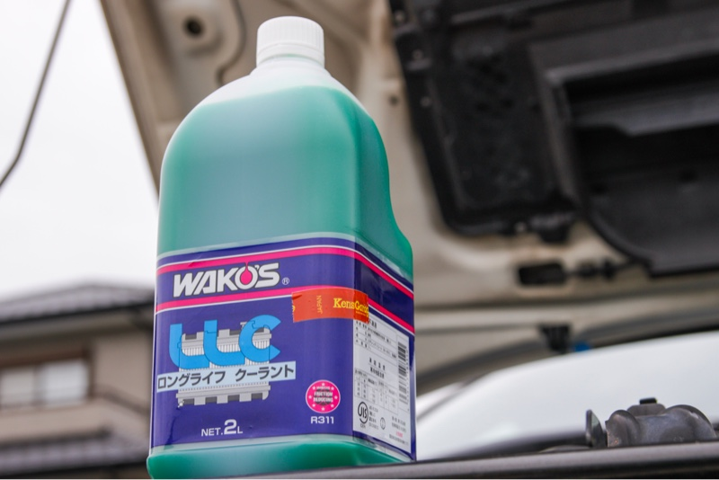 WAKO'S LLC / ロングライフクーラント