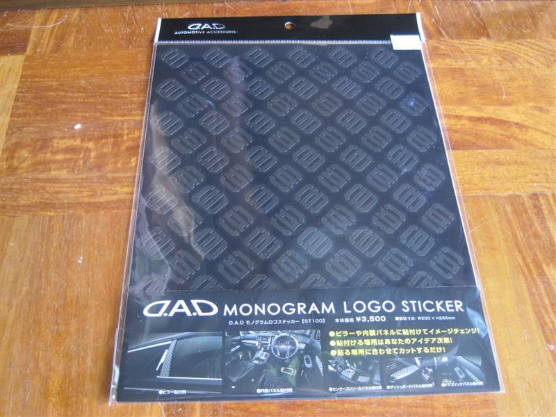 D.A.D / GARSON  D.A.D MONOGRAM LOGO STICKER ガンメタ
