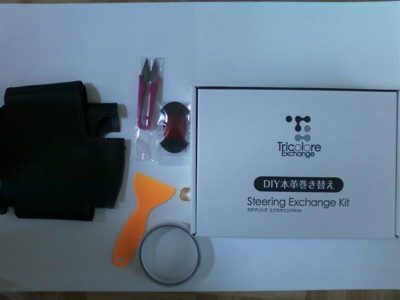 ツナグ商事㈱ tricolore 1S-20
