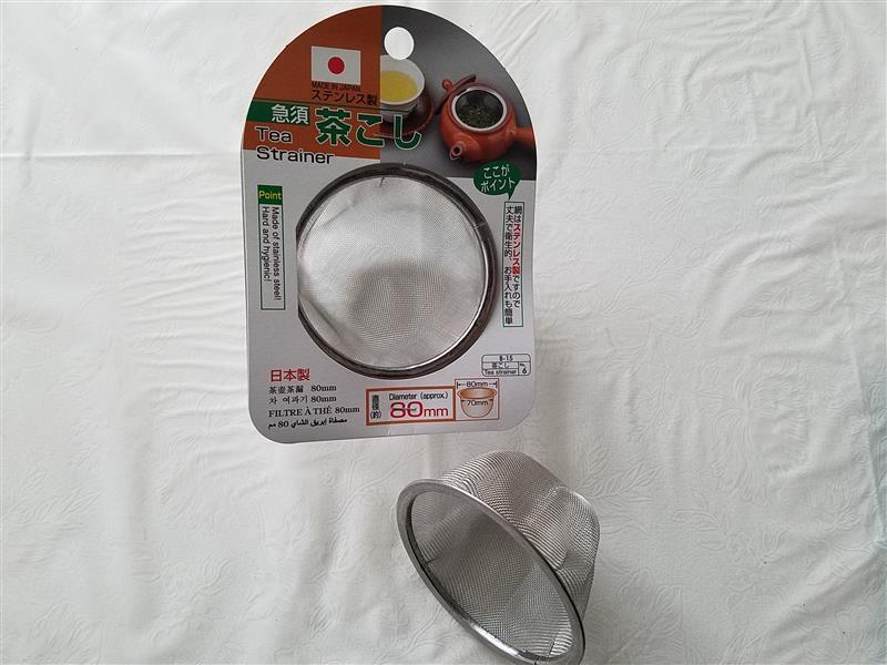 ダイソー 茶漉しリング / 茶漉Φ80