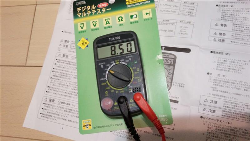 OHM / オーム電機 OHM デジタルマルチテスター TDX-200