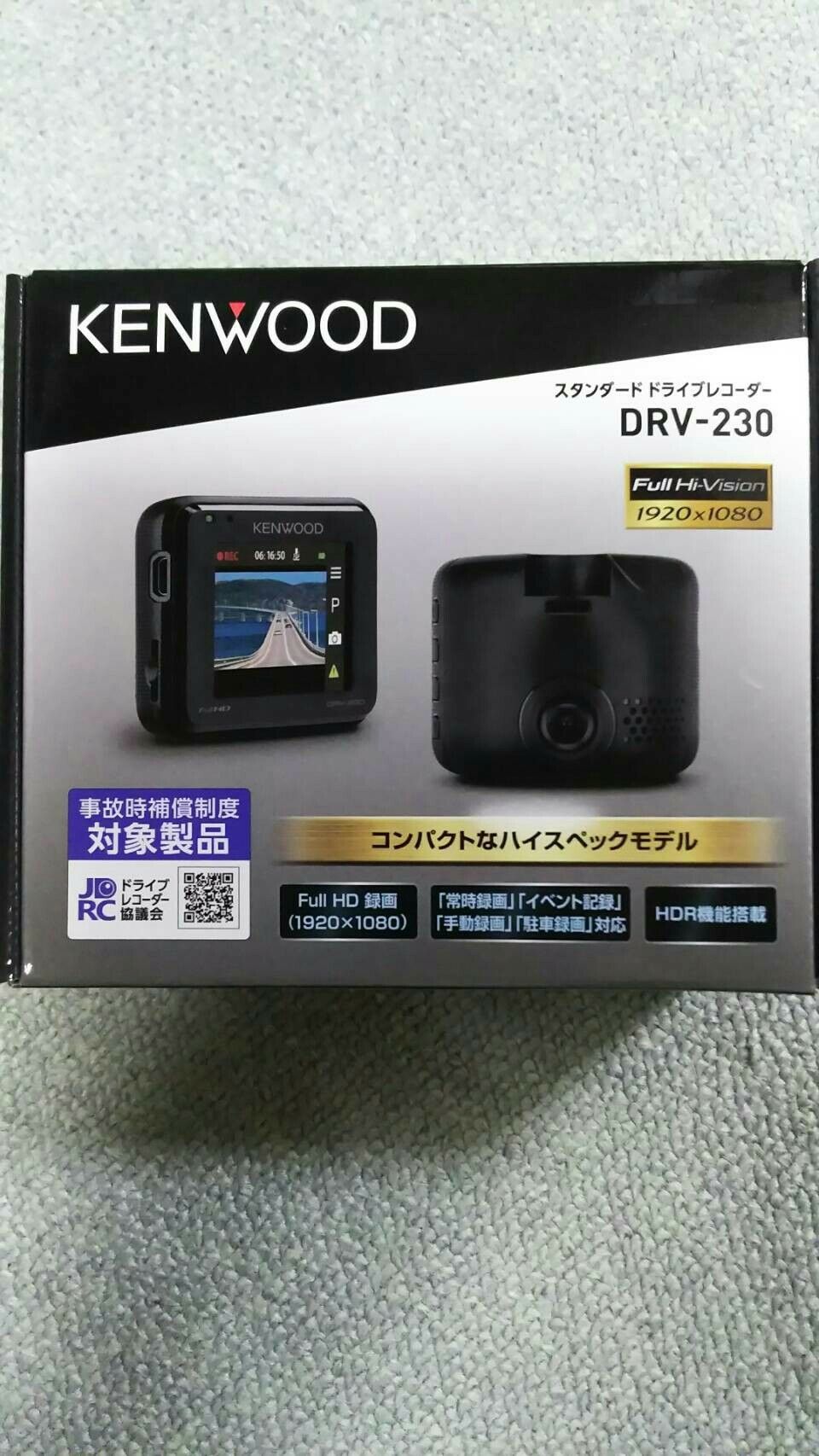 KENWOOD DRV-230