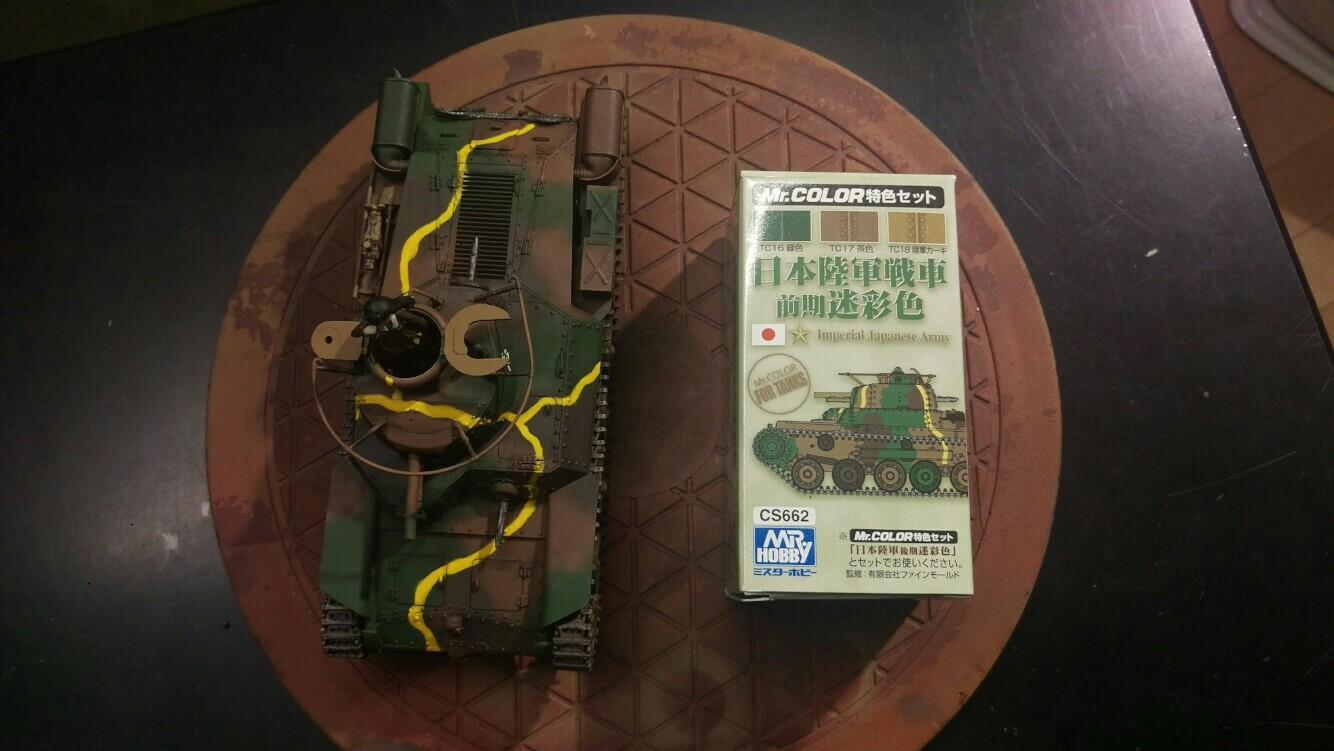 クレオス 日本陸軍戦車前期彩色