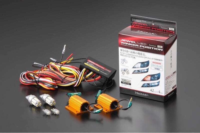 Valenti JEWEL LED ウインカーポジション プレミアム T20タイプ
