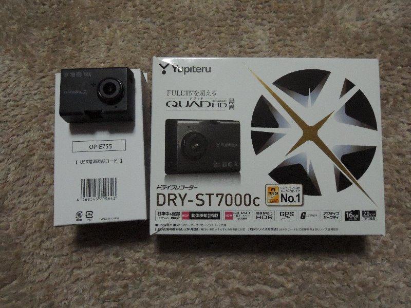 YUPITERU DRY-ST7000c