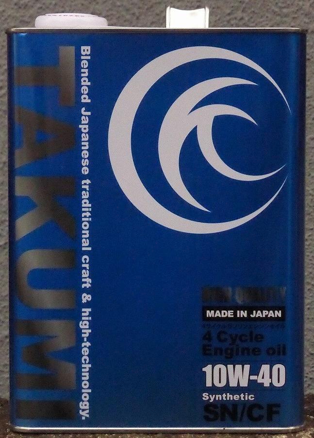 TAKUMIモーターオイル/AKTジャパン HIGH QUALITY 10W-40 4L