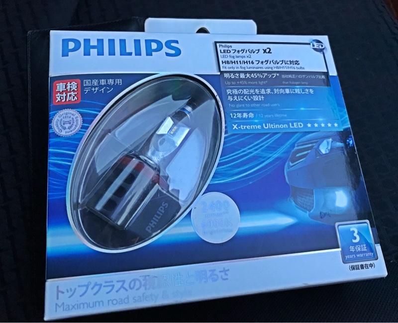 PHILIPS X-treme Ultinon LED Fog 6000K